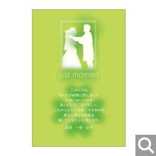 結婚内祝・引出物用メッセージカード【MK-07】