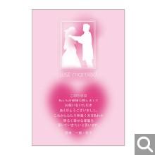結婚内祝・引出物用メッセージカード【MK-08】