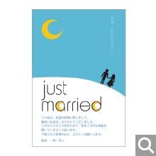 結婚内祝・引出物用メッセージカード【MK-09】