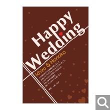 結婚内祝・引出物用メッセージカード【MK-10】