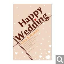 結婚内祝・引出物用メッセージカード【MK-11】