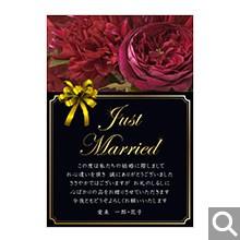 結婚内祝・引出物用メッセージカード【MK-12】