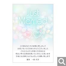 結婚内祝・引出物用メッセージカード【MK-13】
