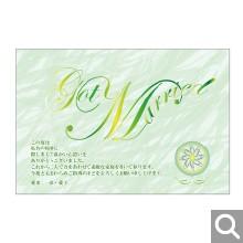 結婚内祝・引出物用メッセージカード【MK-15】