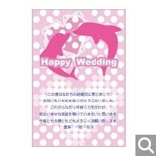 結婚内祝・引出物用メッセージカード【MK-16】