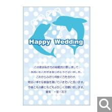 結婚内祝・引出物用メッセージカード【MK-17】