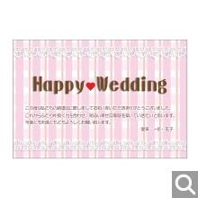結婚内祝・引出物用メッセージカード【MK-19】