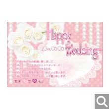 結婚内祝・引出物用メッセージカード【MK-20】