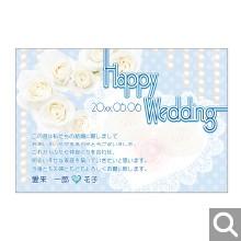 結婚内祝・引出物用メッセージカード【MK-21】