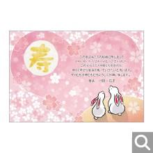 結婚内祝・引出物用メッセージカード【MK-22】