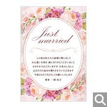 結婚内祝・引出物用メッセージカード【MK-30】