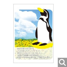 快気祝い用メッセージカード【MKA-01】