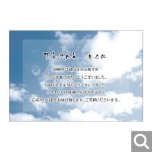 快気祝い用メッセージカード【MKA-02】
