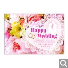 結婚お祝い用メッセージカード【MKX-25】