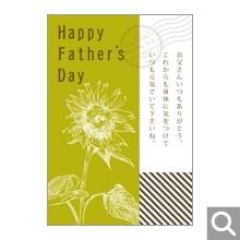 季節のイベント用メッセージカード【MTF-04】