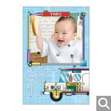 出産内祝用メッセージカード【S-18】
