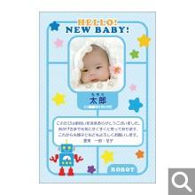 出産内祝用メッセージカード【S-35】