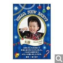 出産内祝用メッセージカード【S-47】