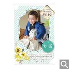 七五三内祝用メッセージカード【S7-03】