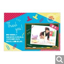 入学内祝い用メッセージカード【SE-07】