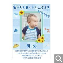 季節のイベント用メッセージカード【SIF-08】