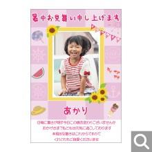 季節のイベント用メッセージカード【SIF-09】