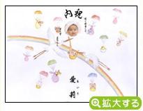 出産内祝用のし紙【D-2 こうのとり(写真入)】