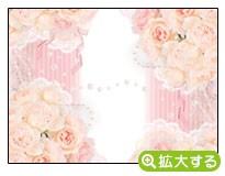 結婚内祝用のし紙【J-6 キラキラブーケ】