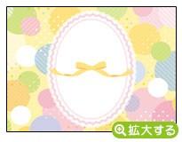 出産内祝・各種内祝用のし紙【G-10 いぬ ブルー】