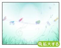 各種内祝用のし紙【L-6 メロディーロード】