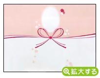 出産内祝・各種内祝用のし紙【M-2 華結】