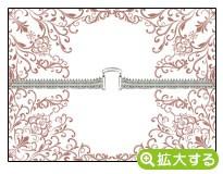 各種内祝用のし紙【M-6 ロイヤルゲート】