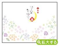 各種内祝用のし紙【P-6 小花うさぎ(のし上変更不可)】