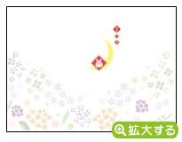 各種内祝用のし紙【Q-6 小花うさぎ(のし上変更可)】