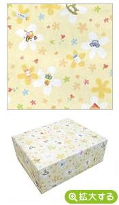 包装紙【A-5 トイベビー】