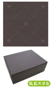 包装紙【F-5 アフィニティ】