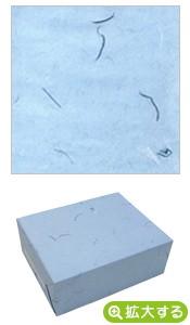 包装紙【H-5 フウビ<青>】