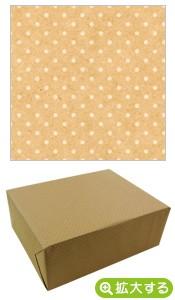 包装紙【O-5 ビスケット】