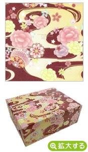 包装紙【O 紅牡丹】
