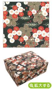 包装紙【P-5 千代桜】
