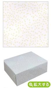 包装紙【S-5 さくら<薄いピンク柄>】