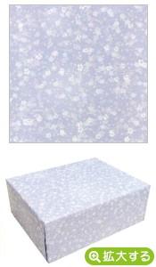 包装紙【T 紫静】