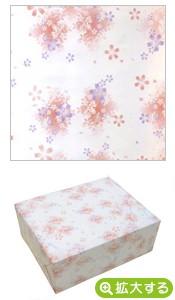 包装紙【Y-5 彩り桜】
