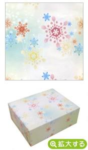 包装紙【Z-5 クリスタル】