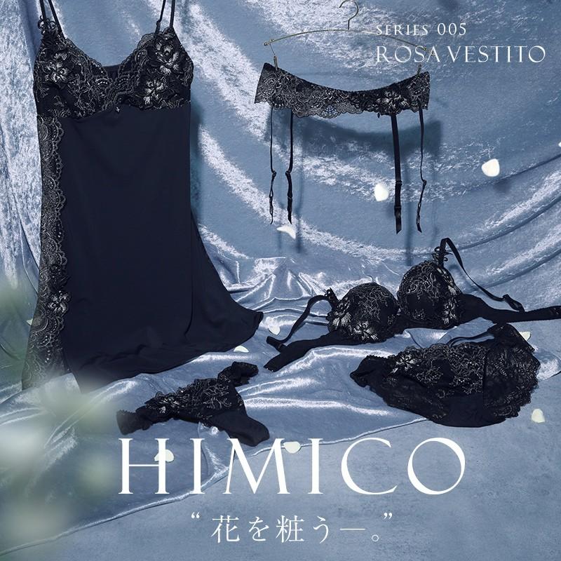 HIMICO005