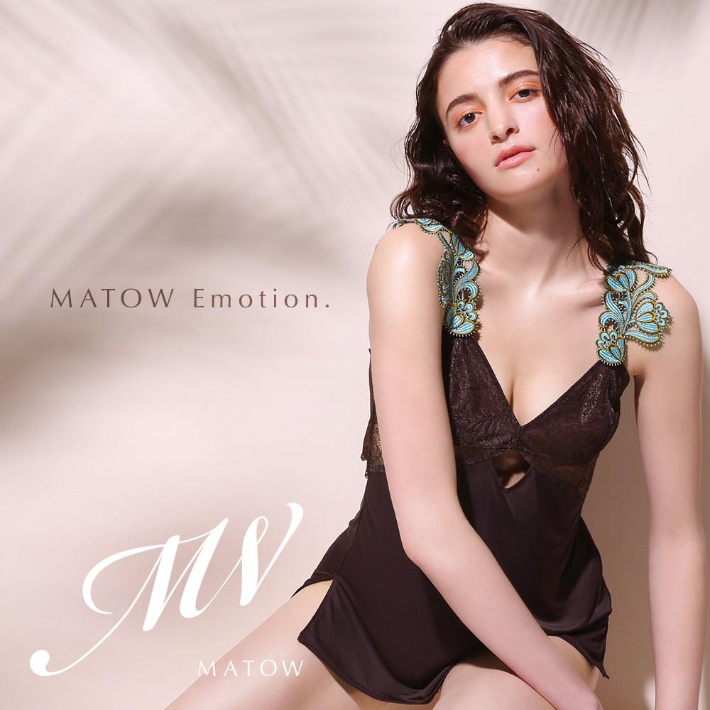 matow_emotion