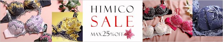 himico_sale