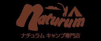 ナチュラム キャンプ専門店ロゴ