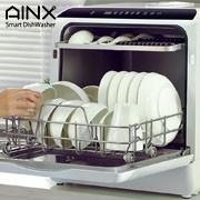 AINX 食器洗い乾燥機