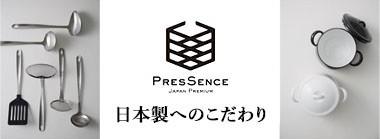 PRESSENCE